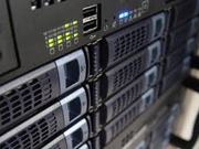Cheapest Pay Per MB Dedicated Server Plan - Call +911204663031