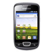 Samsung Galaxy Pop i559 Grey Price in Delhi – NCR
