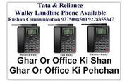 Reliance communication For  Walky...(karnal)...