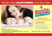 First Ayurvedic Product Dugdha Tablet