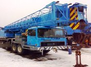Subhash Transport Corporation Best Hydraulic Mobile Crane Services