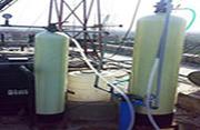 industrial water softener,  commercial water softener,  water softener