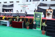Green Quest 2014 Sms Lucknow