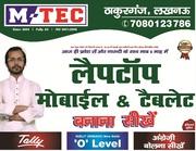 Laptop Repairing Course in Lucknow India M TEC