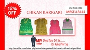 Buy Chikan Karigari at lucknow