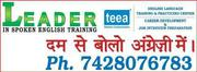 spoken english course in noida