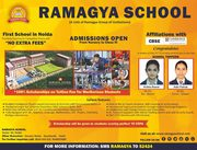 Admission Open in Ramagya School from nursery to class XI