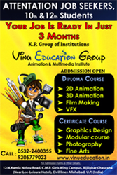 VINU EDUCATION GROUP
