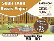 Earthcon Casa Royale | Sulabha Awas Yojna | Noida Extension