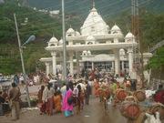 Vaishno Devi Tour Packages
