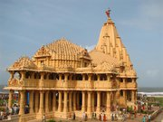 Somnath Temple Darshan Package