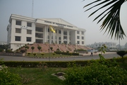 A+++ Rating to School of Management Sciences,  Lucknow