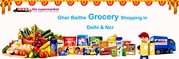 Buy Groceries Products online on Needs the Supermarket