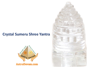Natural Crystal Sumeru Shree Yantra