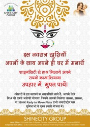 1BHK|2BHK or 3BHK Flats Free in Varanasi