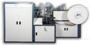 Paper Cup Forming  Machine - AR Paper Cup Machine