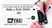 Top Mobile Repairing Institute in Lucknow India