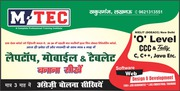 India's No.1 Mobile Repairing Institute in Chowk Lucknow India M-TEC