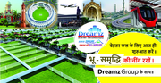 Bhu Samriddhi - Buy Residential Plots on Lucknow Faizabad Road at very