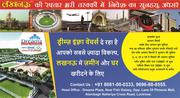 Want to Buy Property in Lucknow? Buy the Best Residential Property.