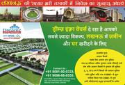 Dreamz Infra Ventures Offers you the Most Affordable Plots in Lucknow