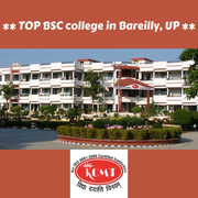 Top BSC college in bareilly rohilkhand up