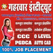 Computer Training Institute in Varanasi