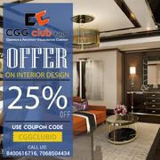 3D Interior Design Services