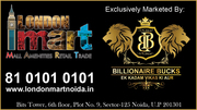 London Mart shops secure your future and investment | 81 0101 0101