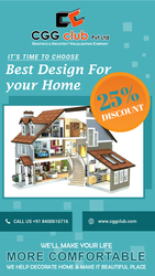 OFFER ON THE 3D INTERIOR DESIGN SERVICES