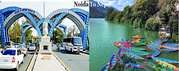 Noida to Nepal Taxi | Noida to Nepal Cab Noida to Nepal Cab