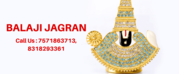 Contact Balaji Jagran Services in Lucknow
