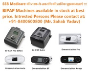 Philips BiPAP Machine dealer and service provider in Lucknow