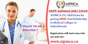 AIPMCA (UG)-2020 Registration will start soon