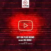 Viral My Video Online Free - AdsTube
