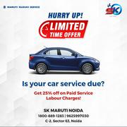 SK MARUTI- Best Maruti Suzuki Authorized Service Center