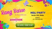 holi party festival 2021